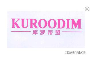 库罗帝盟 KUROODIM