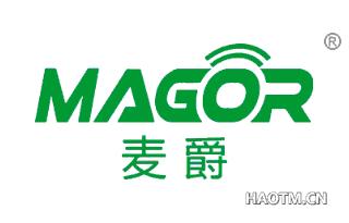 麦爵 MAGOR