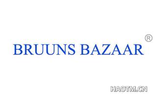 BRUUNSBAZAAR