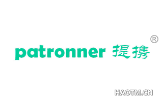 提携 PATRONNER
