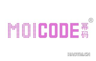 幂码 MOICODE