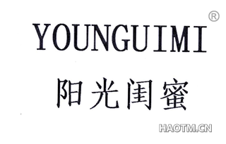 阳光闺蜜 YOUNGUIMI