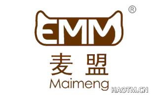 麦盟 EMM