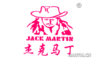 杰克马丁 JACKMARTIN