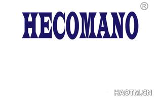 HECOMANO