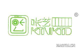 咔艺 KINKID