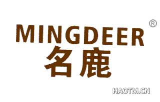 名鹿 MINGDEER
