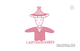 CAIFUDAOGANREN