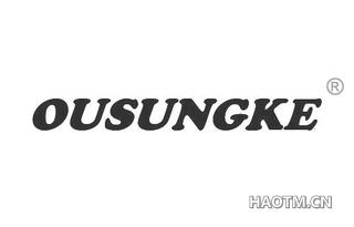 OUSUNGKE