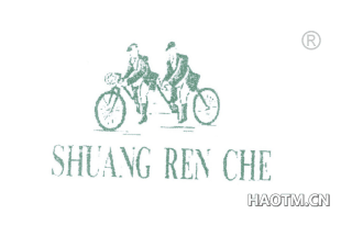 SHUANGRENCHE