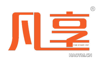 凡享 FAN XIANG LIVE