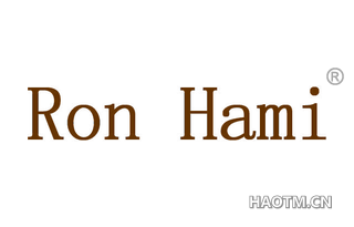 RON HAMI