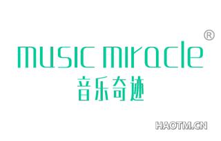 音乐奇迹 MUSIC MIRACLE