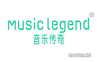 音乐传奇 MUSICLEGEND
