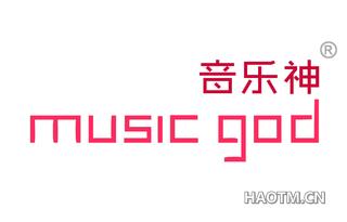 音乐神 MUSIC GOD