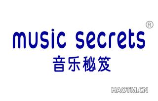 音乐秘笈 MUSIC SECRETS