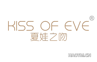 夏娃之吻 KISS OF EVE