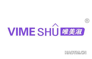 唯美淑 VIME SHU