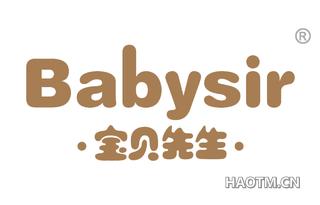 宝贝先生 BABYSIR