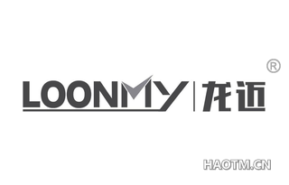 龙迈 LOONMY