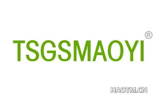 TSGSMAOYI