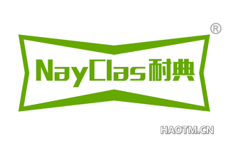 耐典 NAYCLAS