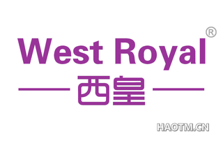 西皇 WEST ROYAL