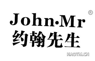 约翰先生 JOHNMR