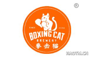 拳击猫 BOXING CATBREWERY