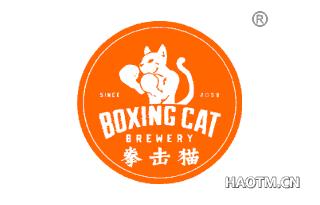 拳击猫 BOXING CAT BREWERY SINCE