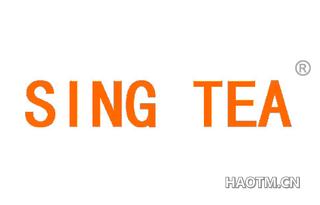 SING TEA