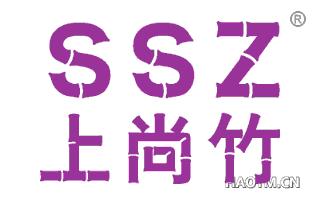 上尚竹 SSZ