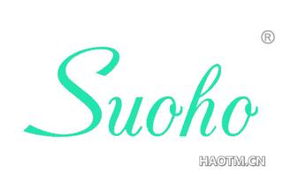 SUOHO
