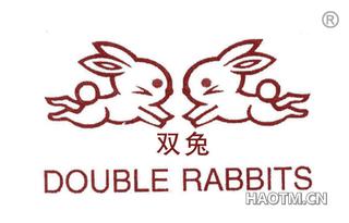 双兔 DOUBLE RABBITS