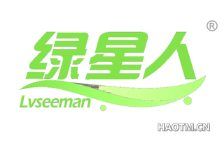 绿星人 LVSEEMAN