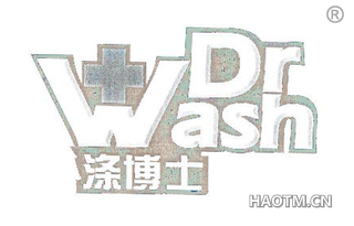 涤博士 DR WASH