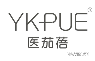 医茄蓓 YK PUE