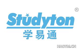 学易通 STUDYTON