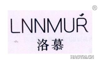 洛慕 LNNMUR