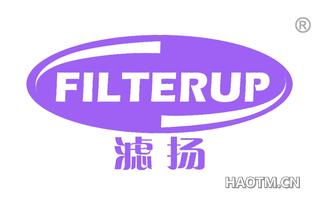 滤扬 FILTERUP
