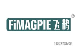 飞鹊 FIMAGPIE