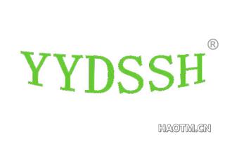 YYDSSH