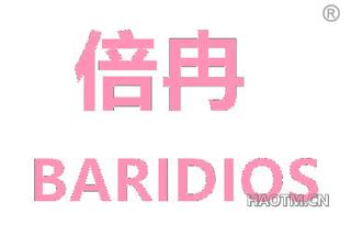 倍冉 BARIDIOS
