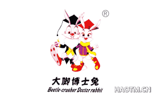 大脚博士兔 BEETLE CRUSHER DOCTOR RABBIT
