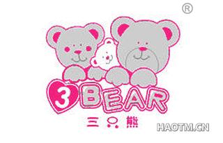 三只熊 BEAR