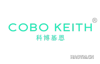科博基思 COBO KEITH