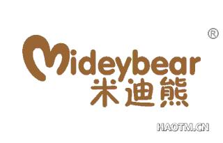 米迪熊 MIDEYBEAR