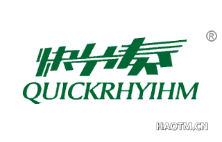 快节奏 QUICKRHYIHM