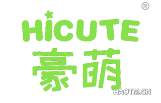 豪萌 HICUTE