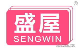 盛屋 SENGWIN